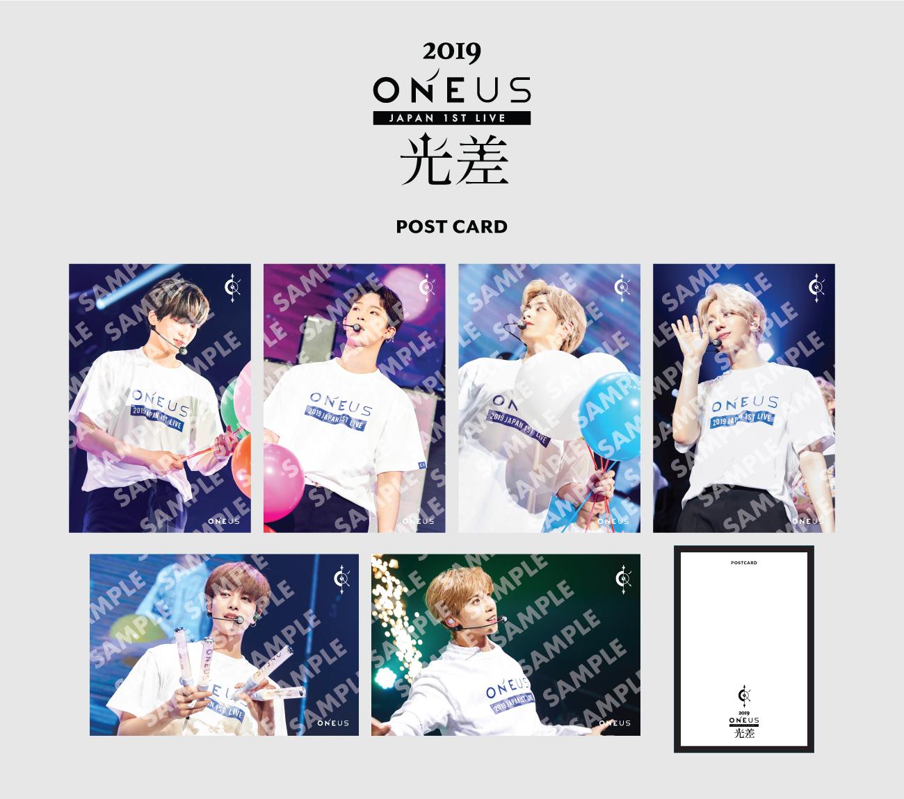 Content_2010_oneus_1stdvd_tokuten_card